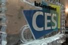 CES 2016: Las Vegas ist der Standort der jährlichen Messe für Unterhaltungselektronik. Foto: http://news2do.com