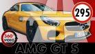 201701_AMG_GT_S_360_Teaser_Image